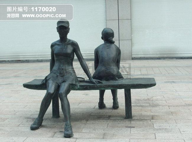 坐在石凳休息的两名女生雕像 正版图片下载