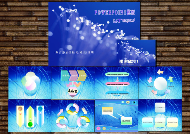 科学商务ppt模版模板下载(图片编号:1170541)_商务图片