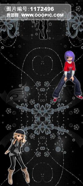 劲舞团QQ空间背景图片模板下载 1172496 背景图片 我图网www.图片
