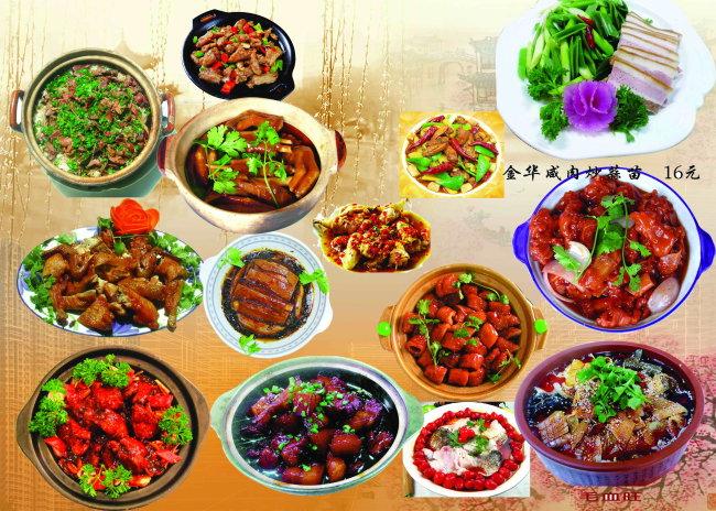 平面设计 画册设计 菜单|菜谱设计 > 菜单 家常菜 菜品大全 各种菜