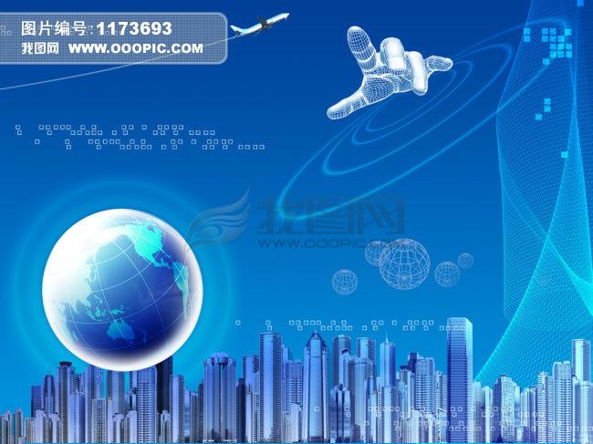 科技背景模板下载(图片编号:1173693)_海报设计 | 315