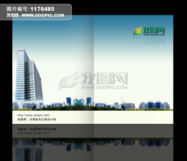 建筑设计封面-我图版权作品销售记录的微博 我图微博图片