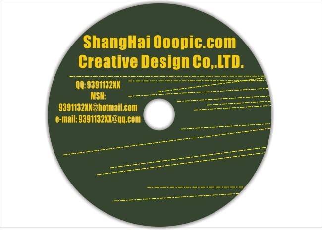 cd封面设计34模板下载 cd封面设计34图片下载