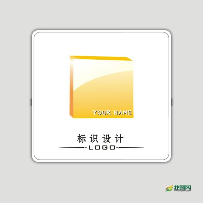 平面设计 标志logo设计(买断版权) 印刷包装logo > logo标志设计  下