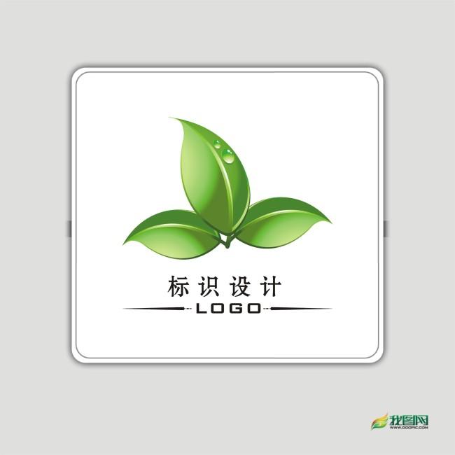 logo标志设计模板下载(图片编号:1177204)