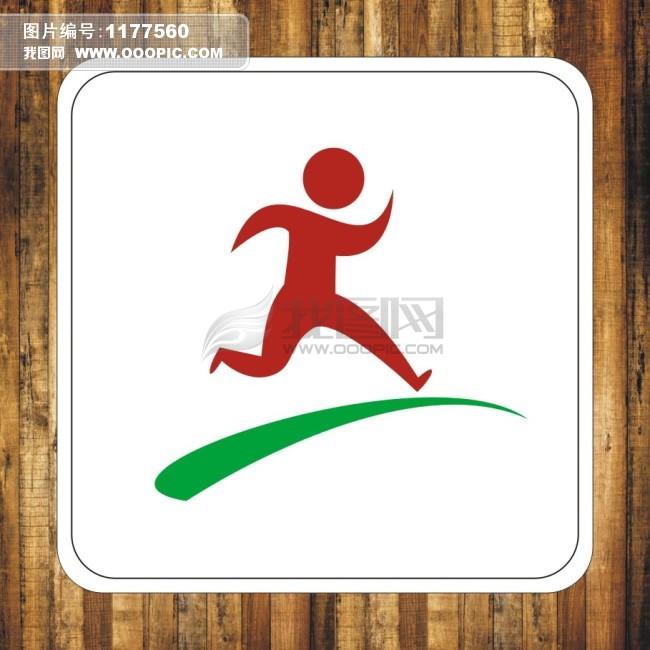 体育标志_体育运动标志