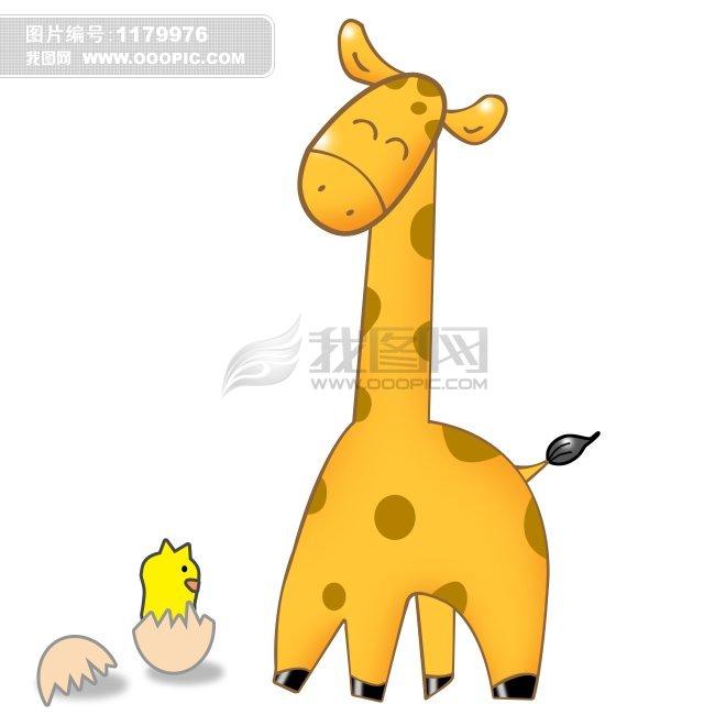 长颈鹿 卡通形象 卡通形象psd下载 卡通动物 卡通动物素材