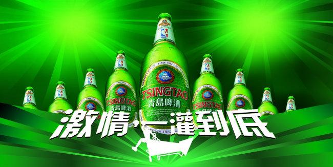 青岛啤酒海报设计模板下载