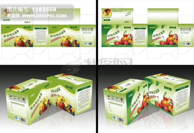 水果包装 水果图 水果蔬菜 水果包装 水果包装盒 水果包装设计 礼盒图片