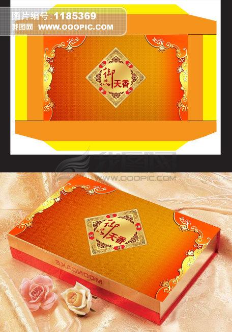 月饼包装设计素材下载 包装设计模板设计模板下载 第32页 我图网,卖