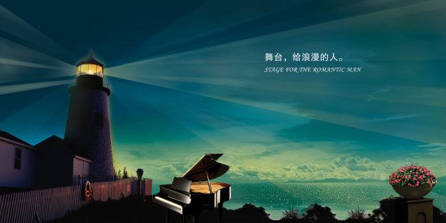 丁丁灯塔钢琴简谱