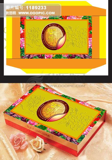 月饼包装 月饼包装盒 月饼包装设计