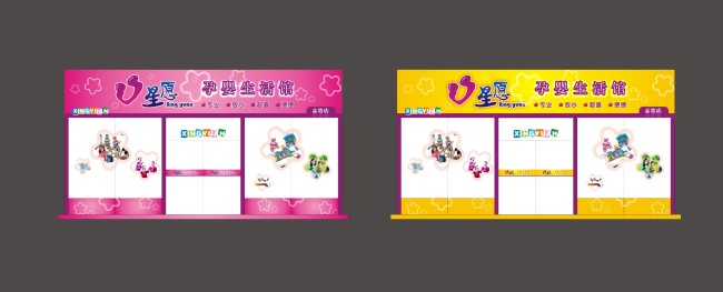 店面设计模板下载 店面设计图片下载