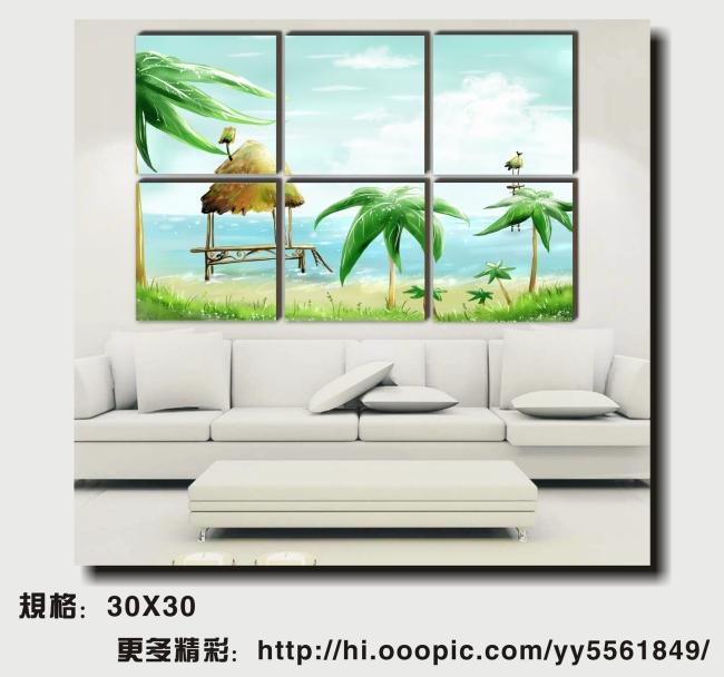 海滩风景图片下载 无框画 艺术画 挂画 壁画 壁挂 挂板 室内装饰 墙画