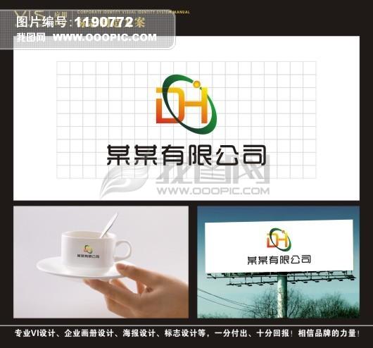 商业服务logo设计素材下载 标志logo设计 买断版权 设计模板下载 第5