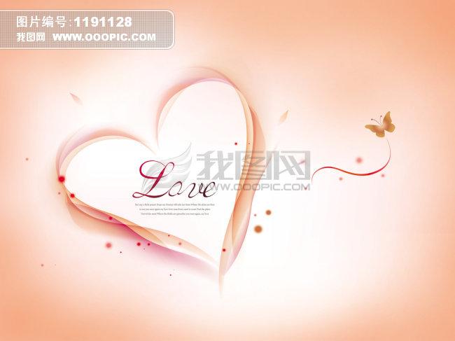 love you模板下载(图片编号:1191128)图片