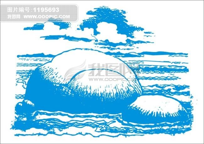 线条 画画 美术画 美术 美感 风景 风景画 插图 素材 白云 云朵 石头