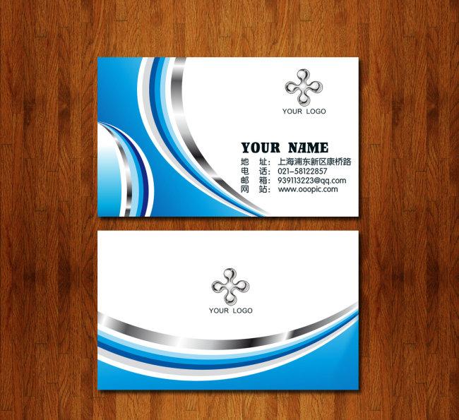 蓝色简洁 个人通用名片免费下载模板下载(图片编号:)图片