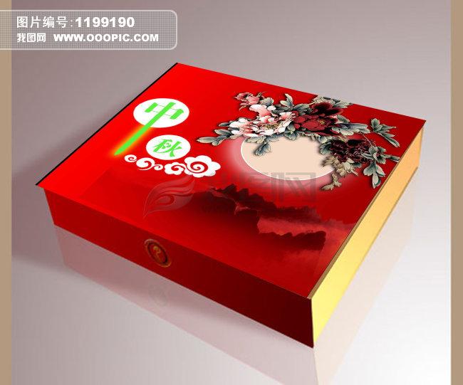 月饼包装设计素材下载 包装设计模板设计模板下载 第100页 我图网,