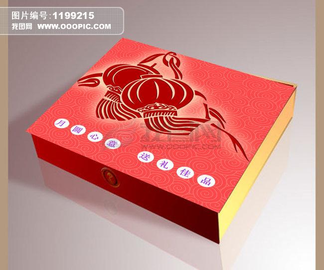 月饼包装设计素材下载 包装设计模板设计模板下载 第11页 我图网,卖