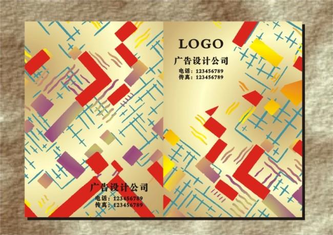 书籍封面制作手绘