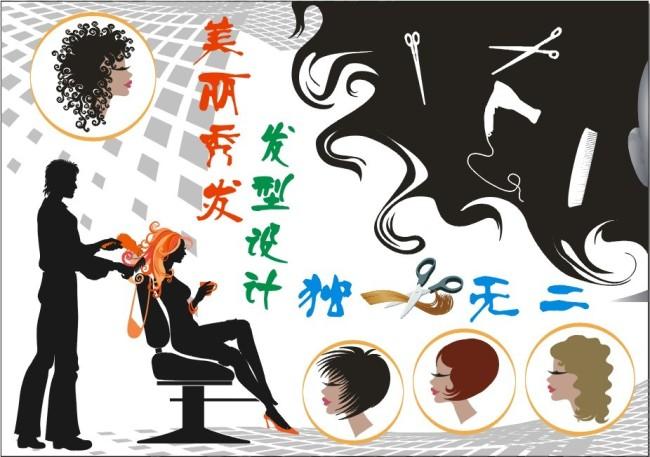 理发店海报模板下载(图片编号:1200549)_彩页 dm单页