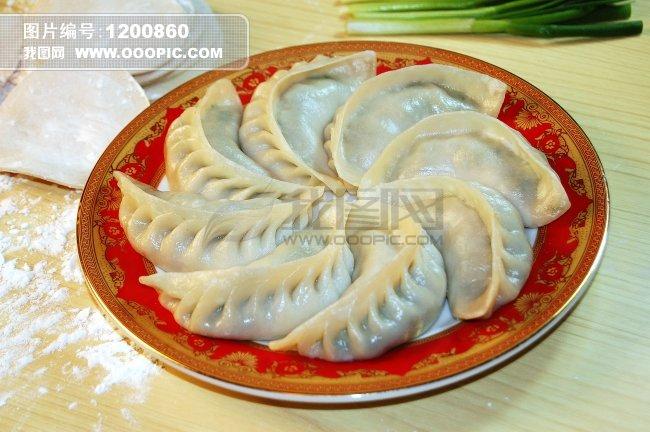 饺子图片 饺子 饺子图