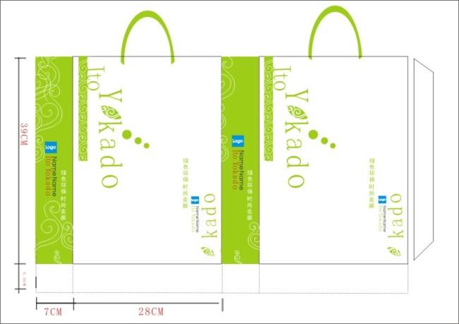 平面设计 其他 礼品|包装|手提袋设计模板