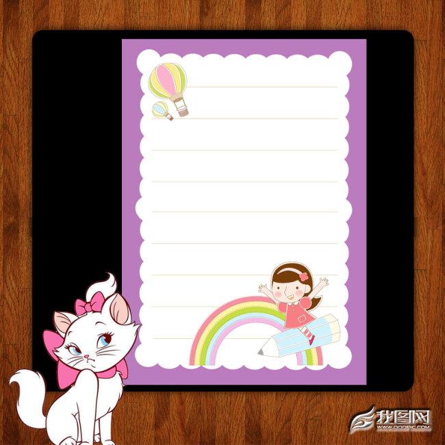 卡通日记本内页模板下载(图片编号:1205350)