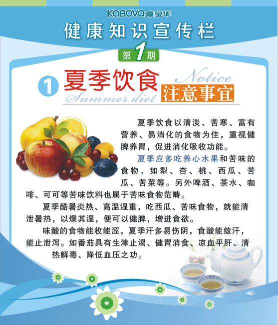 南京华夏白癜风怎样样?白癜风患者的保健小常