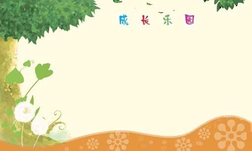 ppt 背景 背景图片 边框 模板 设计 相框 510_306