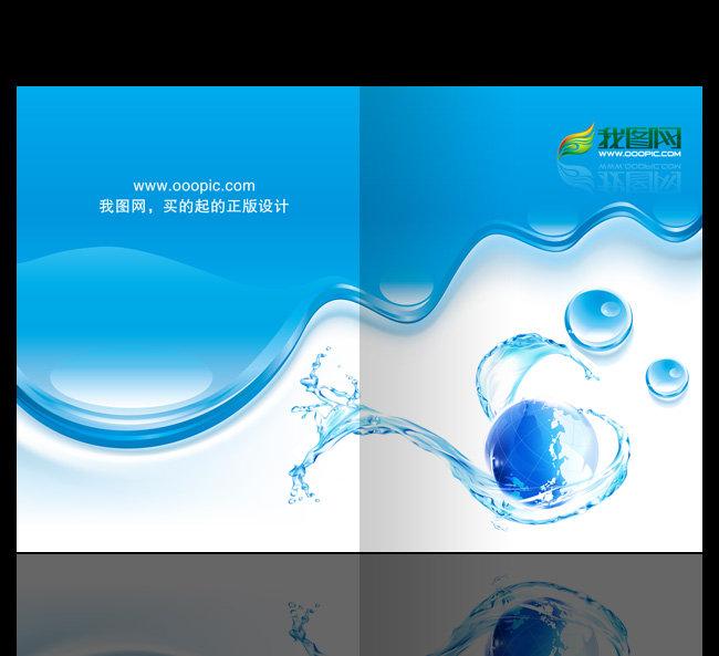 宣传画册模板 高档画册设计 制度封面 封面设计模板 图册封面 画册