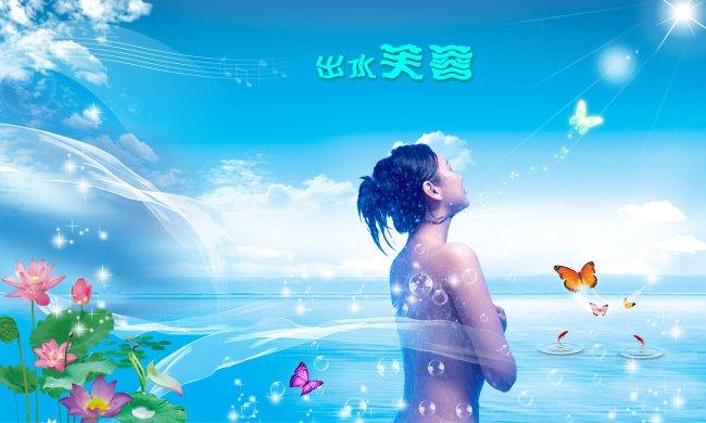 4952,出水芙蓉并蒂莲(原创) - 春风化雨 - 诗人-春风化雨的博客