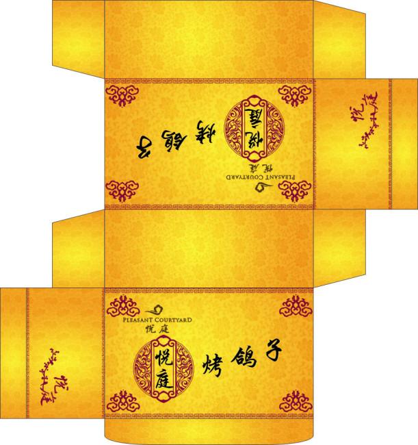 包装 包装设计 设计 611_650图片