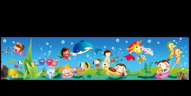 校园文化幼儿园卡通围墙宣传画