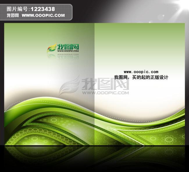 画册模板/画册封面设计/样本手册/企业画册封面设计