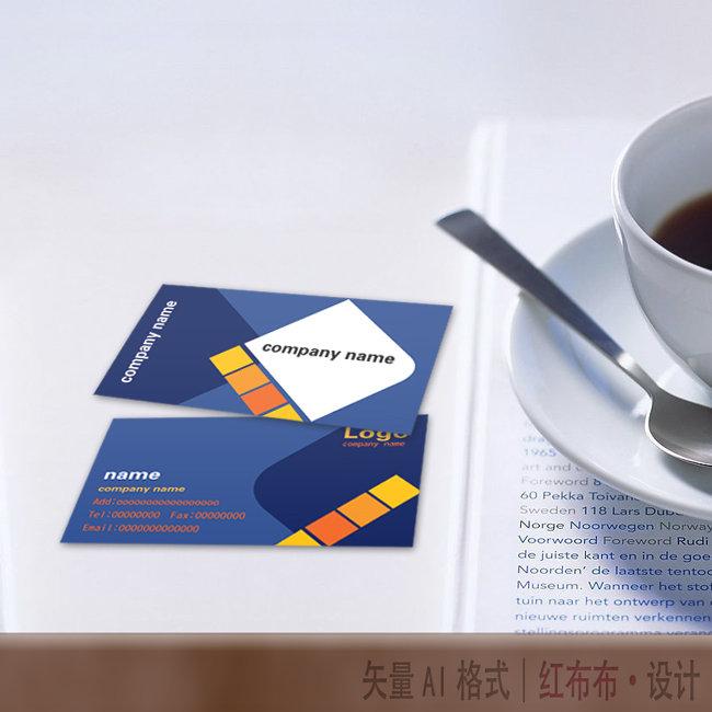 广告商业外贸名片设计模板下载 029