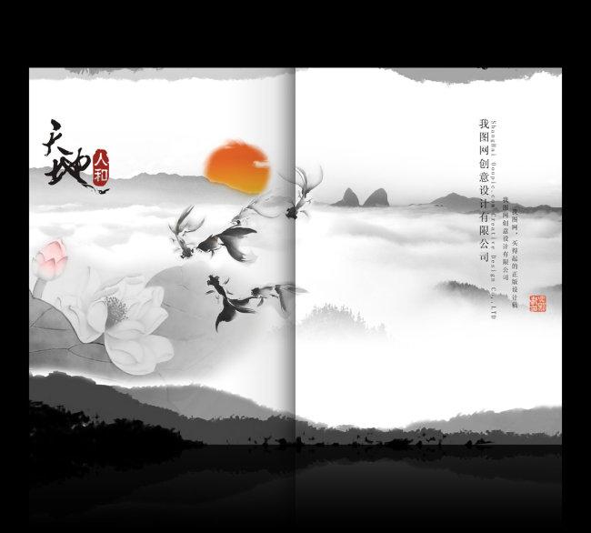 竹子封面设计手绘图片
