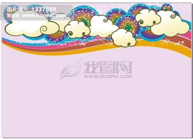 可爱的韩式云彩