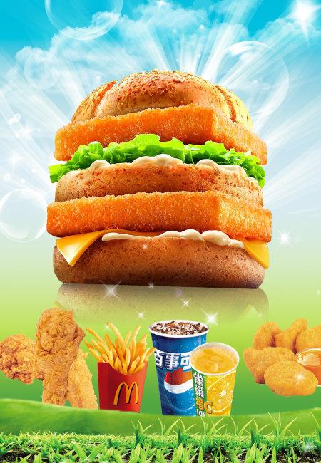 汉堡宣传海报