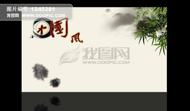 中国风 背景图片