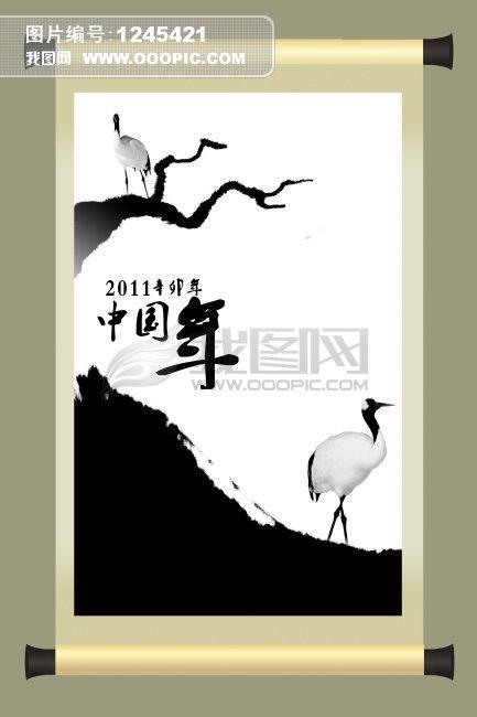 图案 设计/节日展板设计>中国风新年展