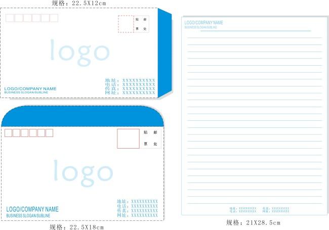 信封信纸模板下载 信封模板下载 标准信纸信封模板下载 信封模板英文