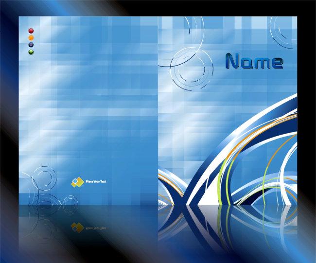 蓝色彩页背景模板