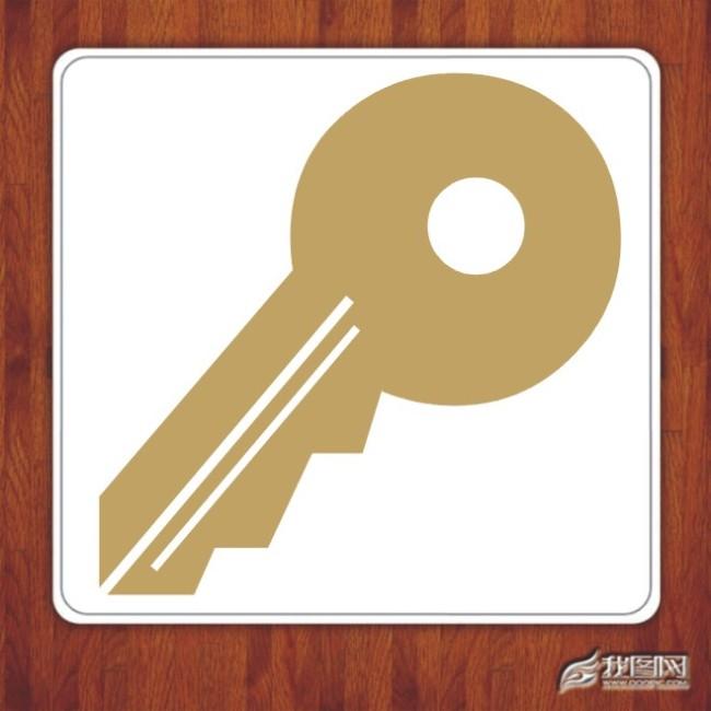 家电钥匙logo