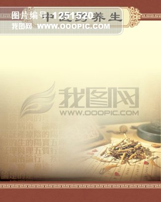 中医药养生海报模板下载(图片编号:1251520)_海报背景