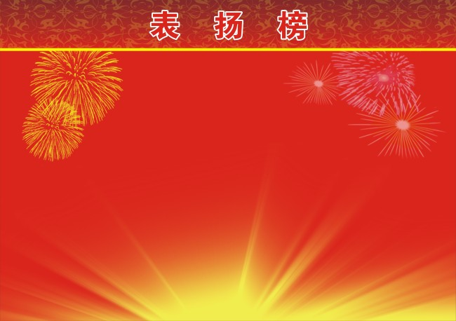宣传单页 宣传单模板 红色背景图片 红色背景 花纹 红色 背景 海报