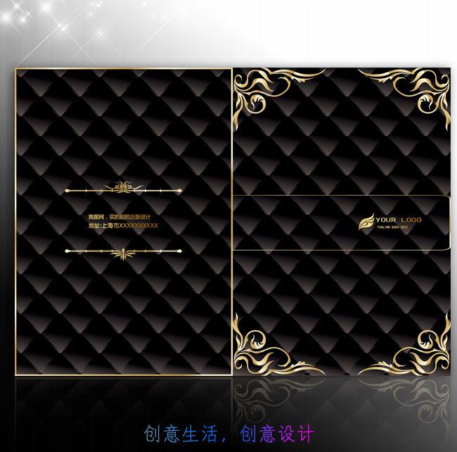 册封面模板设计