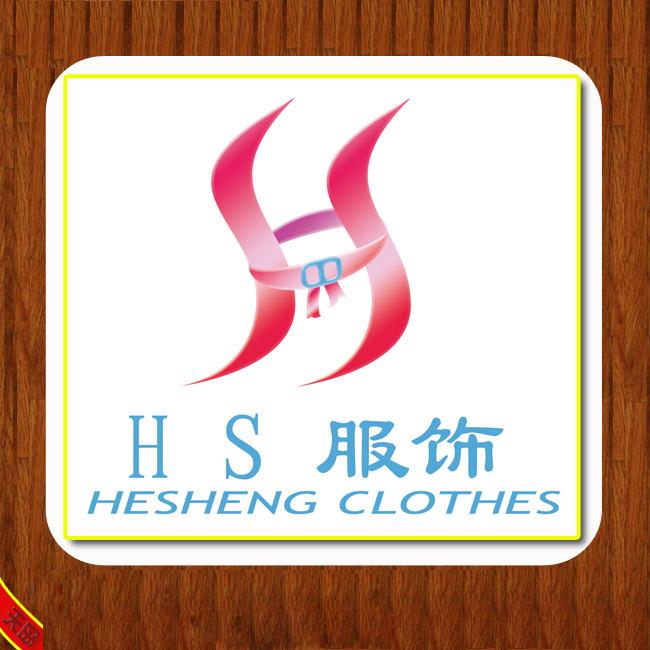 hs主题服饰logo图片