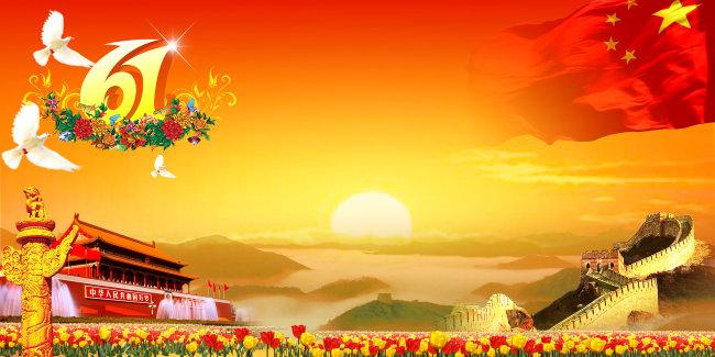 天安门 红旗 红旗飘飘 红旗和中国华表 红 国庆 国庆节 节日 61 61